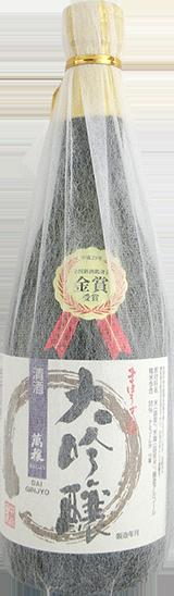 中谷酒造株式会社 大吟醸 朝香 萬穣 金賞受賞酒 大吟醸