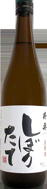 八木酒造株式会社 季節限定 升平 升平 しぼりたて生原酒