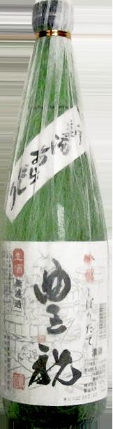 奈良豊澤酒造株式会社 豊祝  吟醸あらばしり