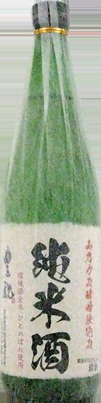 奈良豊澤酒造株式会社 山乃かみ酵母使用 純米酒