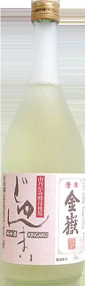 倉本酒造株式会社 山乃かみ酵母使用 純米酒 金嶽 山乃かみ酵母使用 純米酒