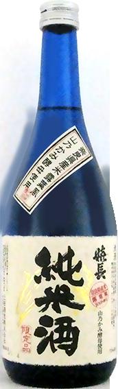 上田酒造株式会社 嬉長 山乃かみ酵母使用 純米酒