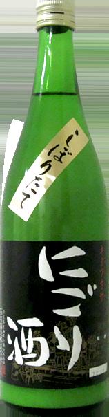 菊司醸造株式会社 純米酒 菊司 菊司 純米生原酒にごり酒