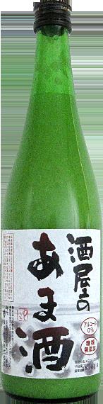 喜多酒造株式会社 あま酒 御代菊 御代菊 酒屋のあま酒