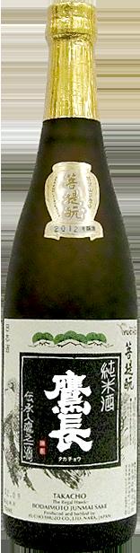 油長酒造株式会社 純米酒・菩提もと 鷹長 鷹長 菩提もと純米酒