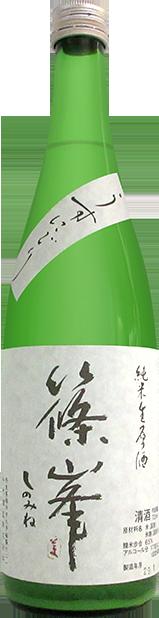 千代酒造株式会社 季節限定 櫛羅 篠峯 純米生原酒 うすにごり