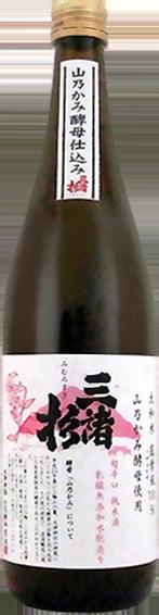今西酒造株式会社 山乃かみ酵母使用 純米酒 三諸杉 山乃かみ酵母使用 純米酒