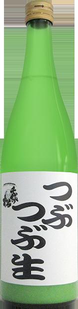 芳村酒造株式会社 季節限定 千代乃松 千代の松 純米濁り酒 つぶつぶ生