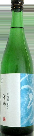 長龍酒造株式会社 純米酒 吉野杉の樽酒 蒼穂 山廃仕込み 純米酒