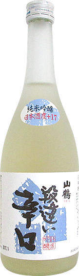株式会社中本酒造店 純米吟醸 山鶴 山鶴 純米吟醸 段違い辛口