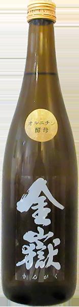 倉本酒造株式会社 純米酒 金嶽 金嶽 オルニチン酵母使用 純米酒