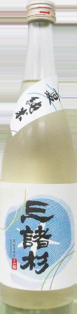 今西酒造株式会社 純米酒 三諸杉 三諸杉 夏 純米