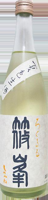 千代酒造株式会社 篠峯 ろくまる純米吟醸 夏色生酒