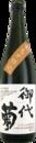 おすすめ 山乃かみ酵母使用 純米吟醸酒