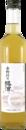 おすすめ 長龍 吉野杉の樽酒  古酒