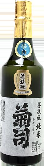 菊司醸造株式会社 純米酒・菩提もと 菊司 菊司 菩提もと純米