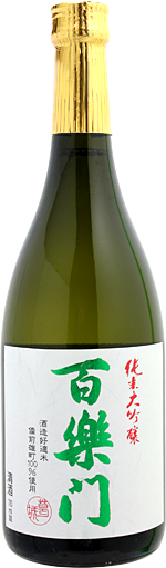 葛城酒造株式会社 純米大吟醸酒 百楽門 純米大吟醸45% 百楽門