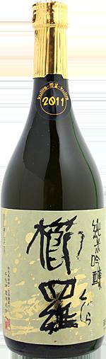 千代酒造株式会社 櫛羅 純米吟醸