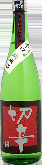 今西酒造株式会社 三諸杉 辛口純米酒 切辛