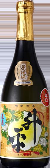 八木酒造株式会社 升平 菩提もと 純米酒