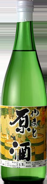 八木酒造株式会社 升平  やまとの原酒