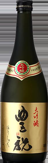 奈良豊澤酒造株式会社 大吟醸 豊祝