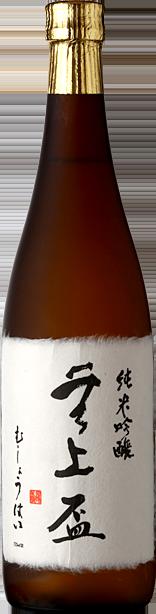 奈良豊澤酒造株式会社 豊祝 純米吟醸 無上盃