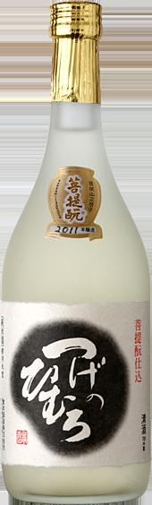 倉本酒造株式会社 純米酒・菩提もと 金嶽 菩提もと仕込純米酒つげひむろ