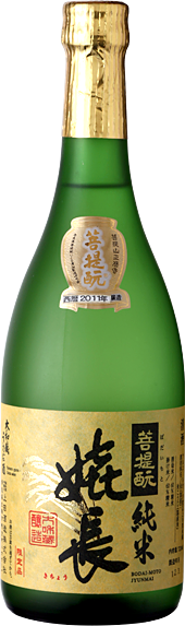 上田酒造株式会社 純米酒・菩提もと 嬉長 嬉長 菩提もと純米酒