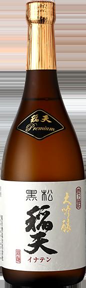 稲田酒造合名会社 大吟醸酒 黒松稲天 黒松稲天 金賞受賞酒 大吟醸