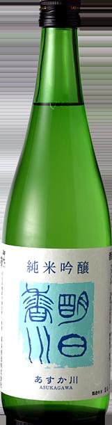 喜多酒造株式会社 純米吟醸酒 御代菊 純米吟醸酒 あすか川