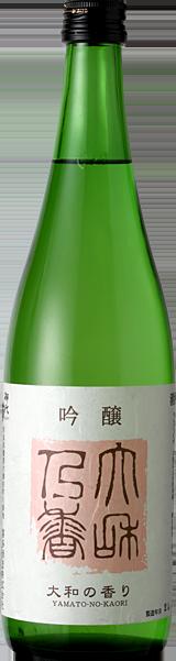 喜多酒造株式会社 吟醸酒 御代菊 吟醸酒 大和の香り