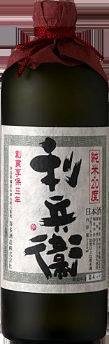 喜多酒造株式会社 純米吟醸酒 御代菊 御代菊 純米吟醸酒 利兵衛