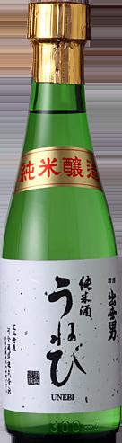 河合酒造株式会社 純米酒 出世男 純米 うねび