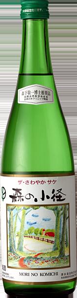 澤田酒造株式会社 純米酒 歓喜光 歓喜光 森の小径 純米