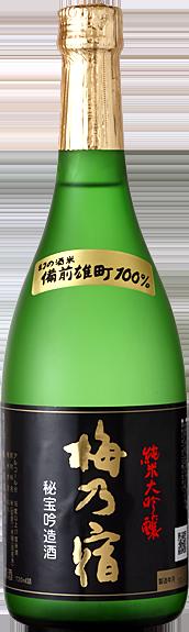 梅乃宿酒造株式会社 純米大吟醸酒 梅乃宿 備前雄町純米大吟醸