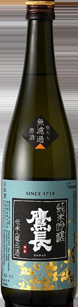 油長酒造株式会社 鷹長 純米吟醸酒