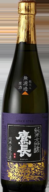 油長酒造株式会社 鷹長 純米大吟醸酒