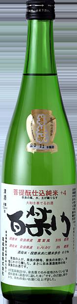 葛城酒造株式会社 純米酒・菩提もと 百楽門 菩提もと仕込み 純米菩提もと