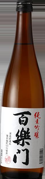 葛城酒造株式会社 純米吟醸 百楽門