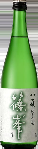 千代酒造株式会社 篠峰八反 純米吟醸 生詰瓶燗酒