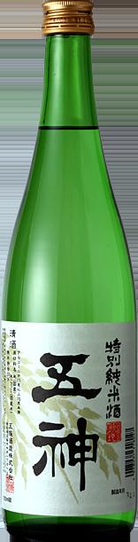 五條酒造株式会社 五神 特別純米酒