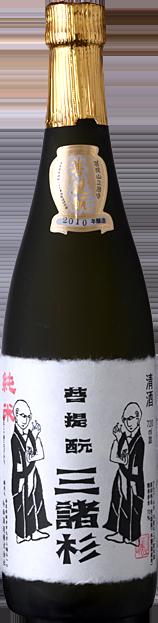 今西酒造株式会社 三諸杉 菩提もと純米
