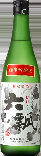 西内酒造 純米吟醸酒 談山 談山 純米吟醸 縁起清酒六瓢