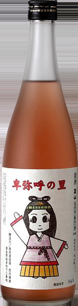 西内酒造 純米酒・黒米酒 談山 談山 黒米酒 卑弥呼の里