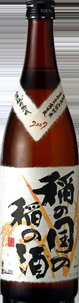 長龍酒造株式会社 特別純米酒 吉野杉の樽酒 長龍 特別純米酒 稲の国の稲の酒