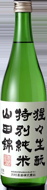北村酒造株式会社 特別純米酒・生もと仕込み 猩々 猩々 生もと特別純米