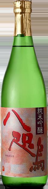 株式会社北岡本店 純米吟醸酒 八咫烏 八咫烏 やたがらす純米吟醸