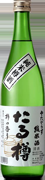 株式会社北岡本店 純米酒・樽酒 八咫烏 八咫烏 純米たる樽酒