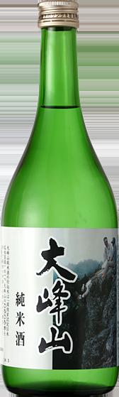 藤村酒造株式会社 純米酒 万代老松 万代老松 純米酒 大峰山